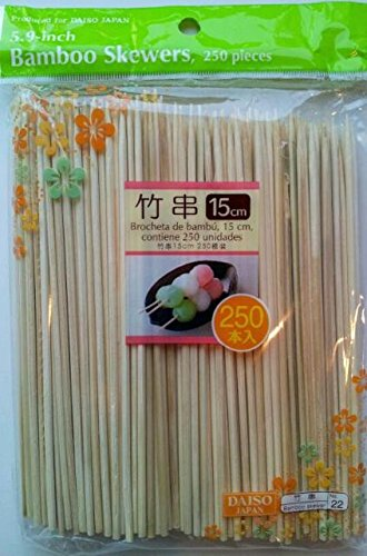 Bamboo Skewers (5.9-inch 250 Count)