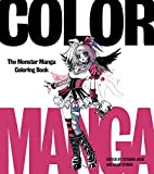 img - for Color Manga: The Monster Manga Coloring Book book / textbook / text book