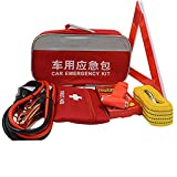 Auto Emergency Kit First Aid Kit Outdoor Travel Safety Kits