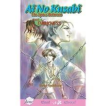Amazon rieko yoshihara books biography blog audiobooks kindle ai no kusabi vol 5 v 5 fandeluxe Image collections