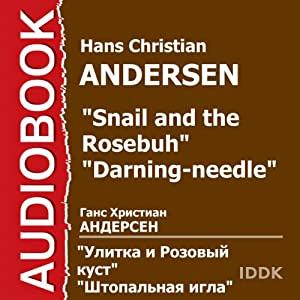 The Snail and the Rosebush [Russian Edition] Audiobook