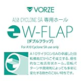 RENDS VORZE A10 Cyclone SA Inner Sleeve W-Flap Cup