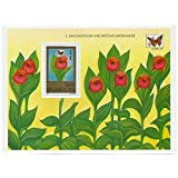 Red Admiral and Painted Lady Butterfly and Flower MNH miniature stamp sheet / Mongolia / 1997 / Scott 2278