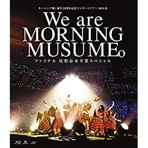 Blu-ray Disc. Morning Musume 20th Concert Tour 2018 Spring ~We are MORNING MUSUME~ Final Ogata Haruna Graduation Special