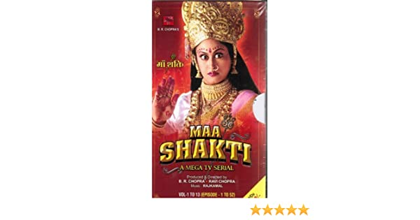 Amazon com: Maa Shakti (13 Dvd Set) Ntsc: Movies & TV