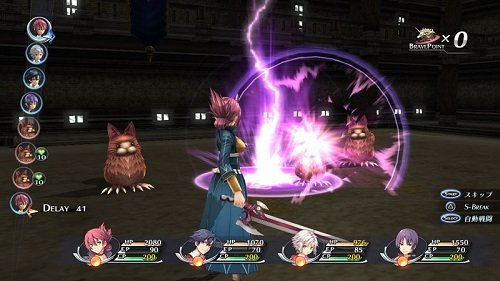 The Legend of Heroes: Trails of Cold Steel - PlayStation Vita by Xseed (Image #2)