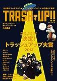 TRASH-UP!! vol.17