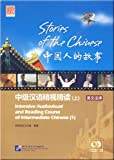 Stories of the Chinese: Intensive Audiovisual and Reading Course of Intermediate Chinese 1 (Chinese Edition), Yu Ning, 7561924569