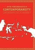 Contemporaneity, Biljana Ciric, 9881890772