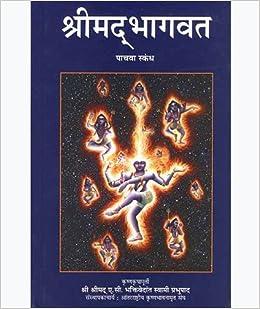Srimad-bhagavatam original edition pdf download | krishna. Org.