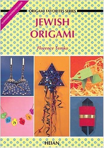 jewish origami 1 my favorite origami