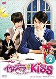 イタズラなKiss~Miss In Kiss DVD-BOX2