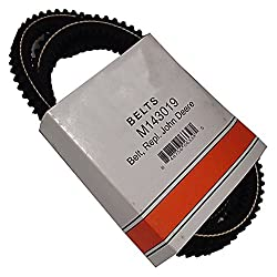 B1M143019 New Drive Cogged Belt For John Deere Rid