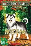 Kodiak (The Puppy Place #56)