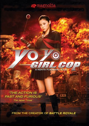 Yo-Yo Girl Cop [DVD] [Region 1] [US Import] [NTSC]