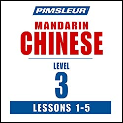 Chinese (Mandarin) Level 3 Lessons 1-5
