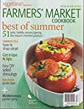 img - for Vegetarian Times Presents Farmers' Market Cookbook 2015 book / textbook / text book