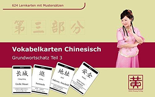 Vokabelkarten Chinesisch: Grundwortschatz Teil 3