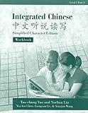 Integrated Chinese, Tao-chung Yao and Yuehua Liu, 0887272630