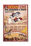 Circus - Today and Every Day - Race Cars in the Air Vintage Poster Russia - USSR (12x18 Premium Acrylic Puzzle, 130 Pieces)