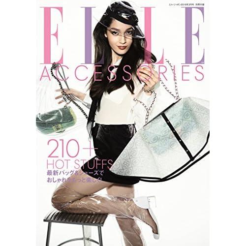 ELLE JAPON 2018年3月号 画像 B