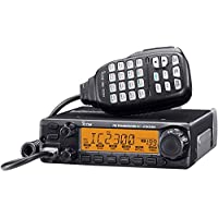 Icom IC-2300H VHF 2m, 65w Max Mobile Transceiver with MARS/CAP Modification for Extended Transmit Frequency Ranges