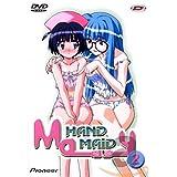Hand maid may vol 2