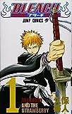 Bleach, Volume 1 (Japanese Edition)
