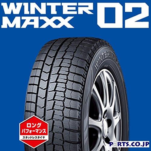 DUNLOP(ダンロップ) WINTER MAXX 02 145/80R13 75Q 【スタッドレスタイヤ】 B0766TWXS3