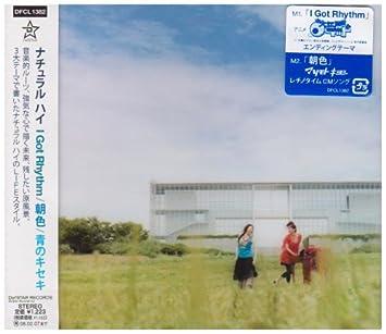 Amazon | I Got Rhythm/朝色/青...