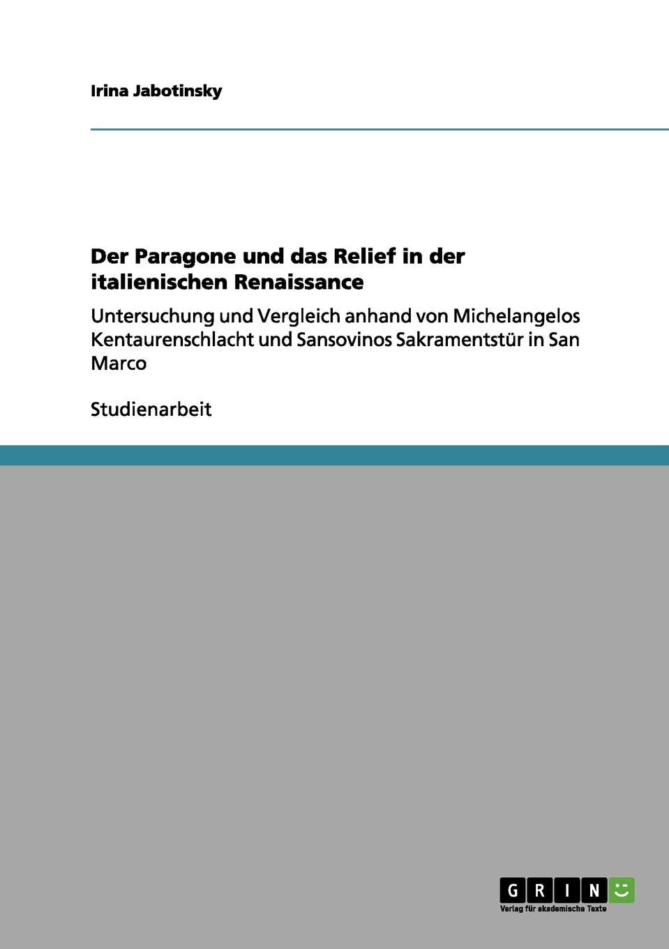 Translation of «Relief» into 25 languages