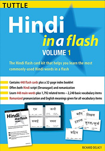 Hindi in a Flash Kit Volume 1 (Tuttle Flash Cards)