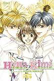 Hana-Kimi, Hisaya Nakajo, 1421542293