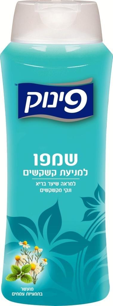Pinuk Anti Dandruff Shampoo With Herbal Extract 23.66 Oz. Pk Of 3. by Pinuk