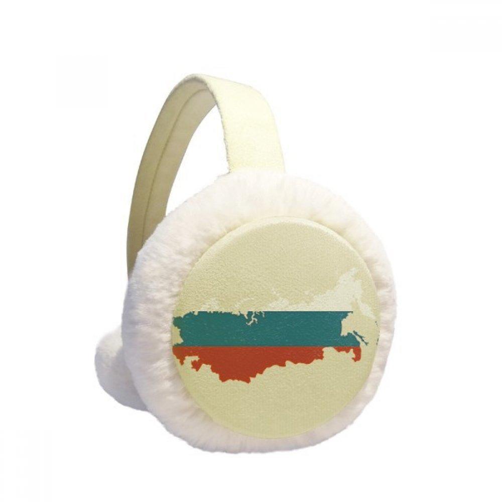 Russia Map National Falg Illustration Winter Earmuffs Ear Warmers Faux Fur Foldable Plush Outdoor Gift