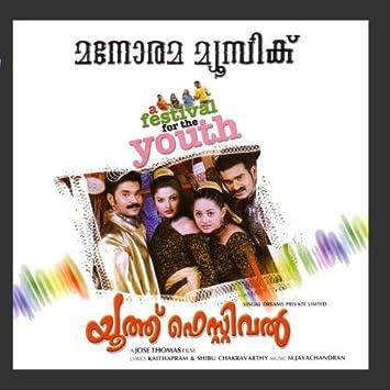 Rajesh Vijay Youth Festival Amazon Com Music