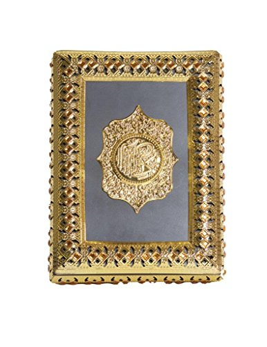 Holy Koran Decorative Storage Box with Amber Colored Stones (Gold) by LA Prestige Kitchens