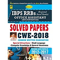 IBPS RRBS Gramin Bank Office Assistant (Clerk) Solved Papers for CWE 2018 English - 2229