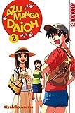 Azumanga Daioh (2n1) 02