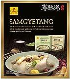 Korean Traditional Ginseng Chicken Stew Samgyetang 29.98oz x 2 pack