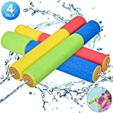 Kiztoys Water Gun for Kids, Foam Water Blaster Squirt Guns, 4-Pack Kids Outdoor Water Pool Toys, Squirt Gun Set for Swimming Pool/Party/Beach Sand Play Game Toy