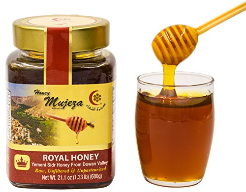 Sidr Honey - Royal Honey ( Authentic Yemen Sidr Honey) Wadi Dou'an Raw Honey 600g / 21 oz (100g / 4 oz more than it used to be for only 5$ more ) Unfiltered, Unpasteurized, Natural and Unprocessed