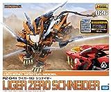 1/72 Scale ZOIDS - Liger Zero Schneider - RZ-041
