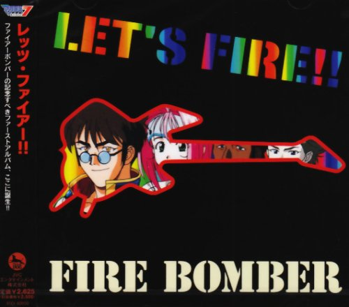 Fire Bombers - 8