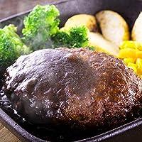 世界の宇田ミート 松阪牛100%ハンバーグ (1個120g)