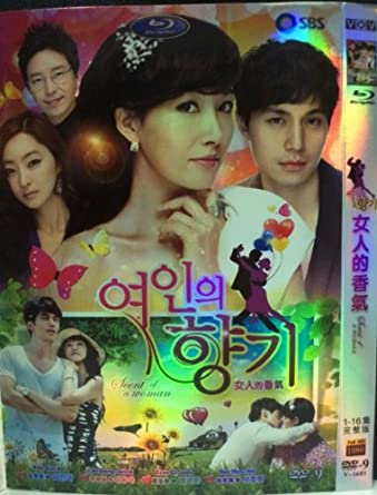 Amazon com: SCENT OF A WOMAN KOREAN DRAMA w/English Subtitles: Kim