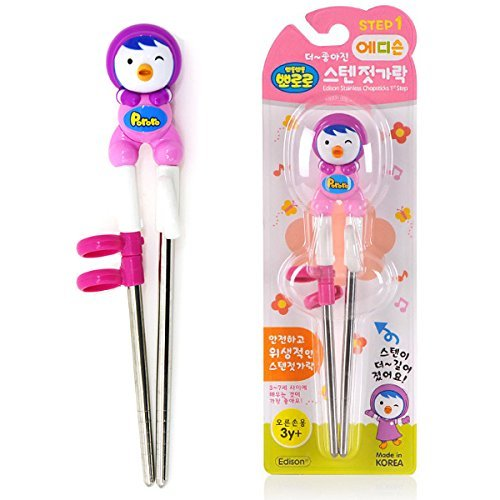 - [2016 New Arrival] Petty Training Chopsticks for Right-hand Children Kids [Stainless Steel]