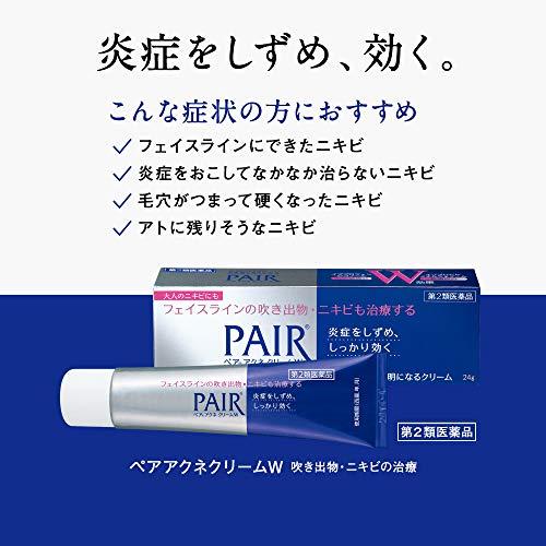 【第2類医薬品】ペアアクネクリームW