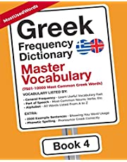 Greek Frequency Dictionary - Master Vocabulary: 7500-10000 Most Common Greek Words