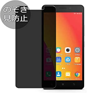Synvy Privacy Screen Protector Film for Lenovo A7700 Anti Spy Protective Protectors [Not Tempered Glass]